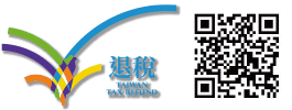 TAIWAN Tax Refund